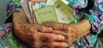 Як підтвердити трудовий стаж та все ж таки отримати пенсію