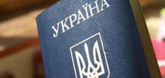 В Украине проверят всех, кто получил гражданство
