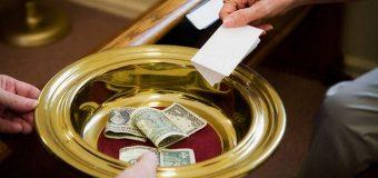 Отдавайте десятину с радостью