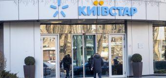 """""""Київстар"""" починає стежити за користувачами"""