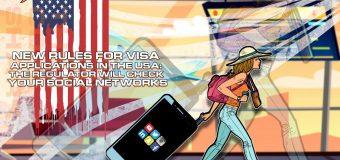 Новые правила подачи визовых анкет в США: регулятор будет проверять ваши соцсети