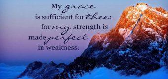 Сила, достигающая совершенства